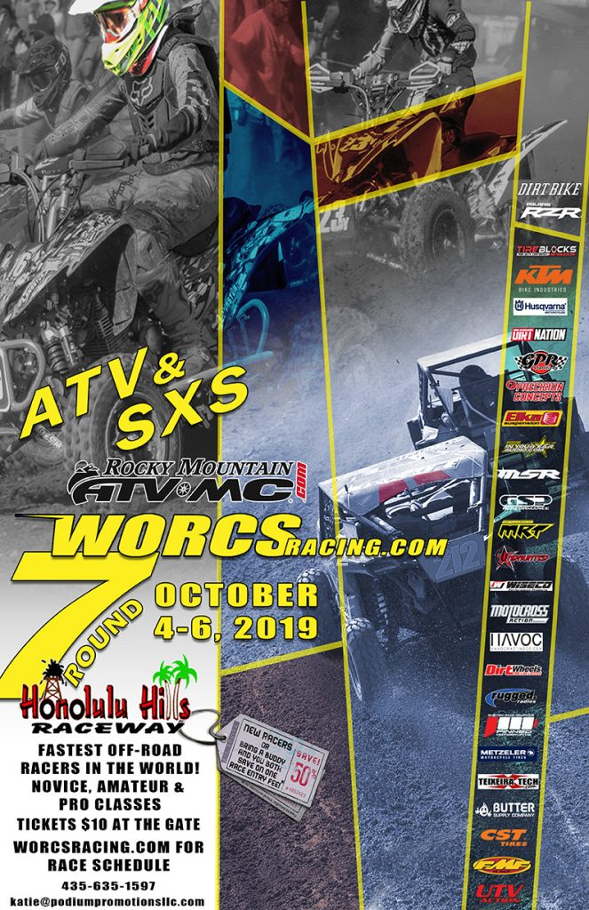 2019 Round 7 ATV SXS